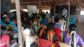 pudukkottai-rural-youth-employment-guidance-training-center