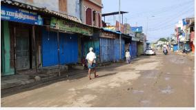 closure-of-only-specific-shops-in-the-municipality-declared-as-a-control-area-near-trichy-traders-dissatisfied