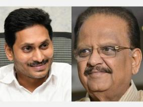 jagan-writes-to-centre-recommends-sp-balasubrahmanyam-s-name-for-bharat-ratna
