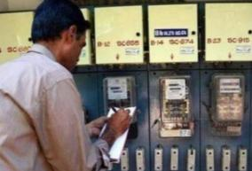 rs-91-000-charge-for-non-running-electricity-meter-in-coimbatore-order-to-refund-additional-charges-to-consumers