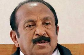 vaiko-on-bt-brinjal