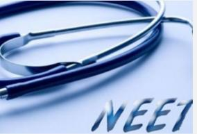 neet-answer-key-2020-last-day-for-raising-objections