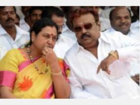 corona-infection-vijayakant-premalatha-physical-profile-private-hospital-announcement