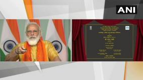 prime-minister-narendra-modi-launches-logo-of-jal-jeevan-mission