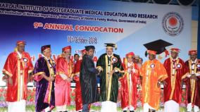 corona-cancelled-jipmer-graduation-ceremony-arrange-to-send-certificates-by-post