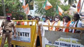bjp-protest-in-karaikkal