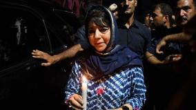 mehbooba-mufti-detention-sc-asks-j-k-administration-to-respond-to-plea