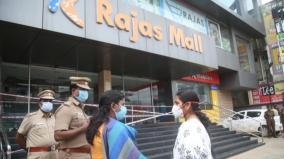 nagercoil-shopping-complex-sealed