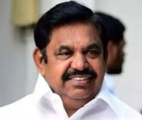 cm-palanisamy-ordered-to-open-water-from-komukhinadhi-dam