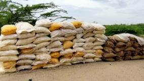 2-tonne-turmeric-seized-near-thondi