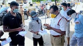 nellai-corporation-sets-up-team-to-monitor-mask-social-distancing-violators