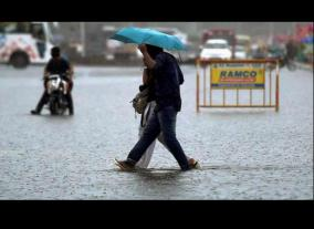 this-year-s-northeast-monsoon-will-be-less-than-normal-meteorological-center-information