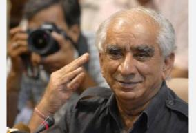 us-has-condoled-the-death-of-former-union-minister-jaswant-singh