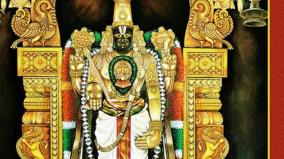 venkatachalapathy-gunaseelam