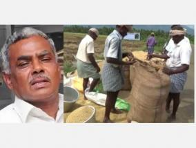 is-the-purchase-price-of-paddy-at-the-input-price-farmers-association-question-to-the-government-of-tamil-nadu