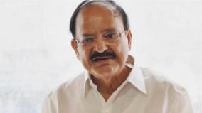 vice-president-venkaiah-naidu-has-tested-positive-for-covid-19