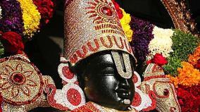 swami-padayal-paal-payasam
