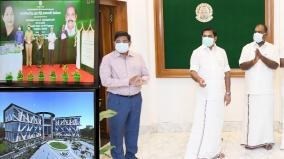 cm-palanisamy-lays-foundation-for-tirupathur-district-collectorate