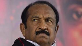 vaiko-on-anna-university-issue