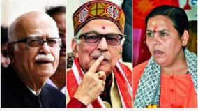 babri-case-all-32-accused-acquitted