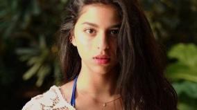suhana-post
