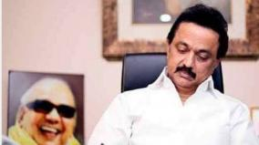 mk-stalin-urges-to-pass-a-resolution-against-agricultural-laws