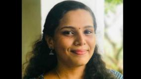 kerala-woman-creates-world-record-of-completing-350-online-courses-in-90-days