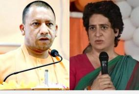 you-have-no-moral-right-to-continue-as-cm-priyanka-gandhi-to-adityanath-over-hathras-gang-rape