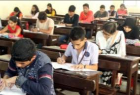 general-entrance-examination-for-medical-postgraduate-courses-at-jipmer-applications-can-be-submitted-from-oct-12