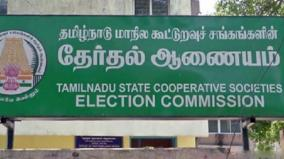 madurai-society-elections-stopped-due-to-admk-ammk-clashes