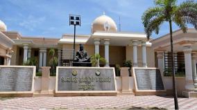 madurai-tamil-sangam-conference