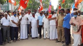 transport-staff-protest-in-madurai