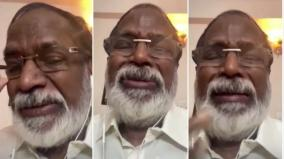 gangai-amaran-speech
