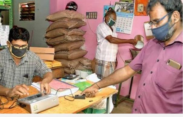 only-family-buy-goods-mandatory-fingerprinting-new-procedures-implemented-in-ration-shops