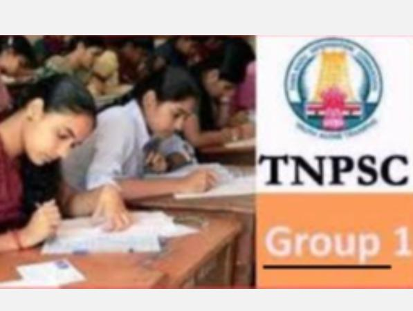 deputy-collector-dsp-work-group-1-exam-on-january-03-tnpsc-date-announcement