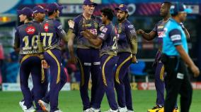 kolkata-knight-riders-beat-rajasthan-royals-by-37-runs