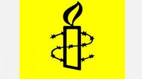 amnesty-international-s-closure-received-attention-at-highest-levels-of-u-s-government-says-official