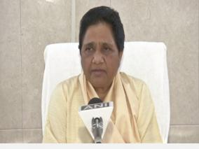 centre-should-impose-president-s-rule-in-up-says-mayawati-over-hathras-balrampur-incidents
