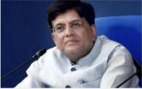 piyush-goyal-describes-agriculture-reforms