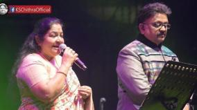 singer-chithra-about-spb