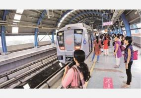 3-6-lakh-people-traveled-in-september-20-discount-on-qr-line-travel-card-metrorail-management-announcement