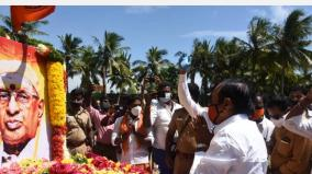last-rites-for-rama-gopalan