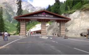 narendra-modi-to-inaugurate-the-atal-tunnel