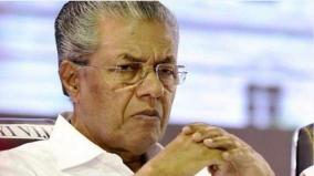 number-of-infections-in-kerala-exceeds-8-000-chief-minister-pinarayi-vijayan-worried