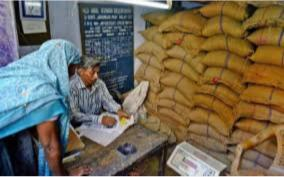 one-nation-one-ration-card-scheme