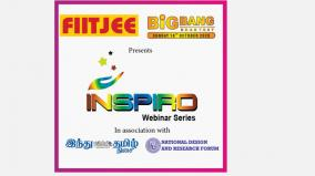 ndrf-and-fiitjee-in-inspiro-online-event