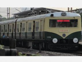 suburban-train-service-in-chennai-from-oct-05-for-essential-employees-only-southern-railway-notice