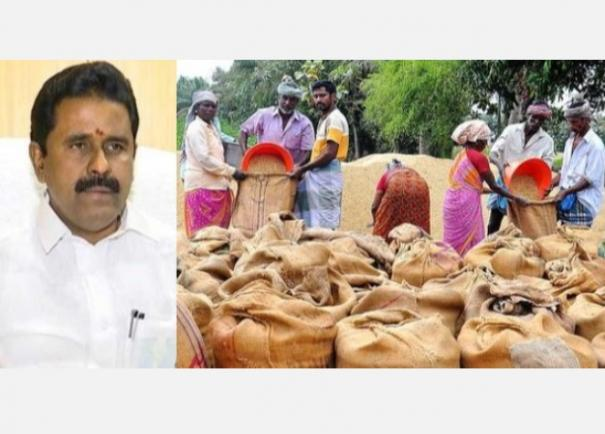 procurement-of-32-41-lakh-mt-of-paddy-which-is-unprecedented-in-the-history-of-tamil-nadu-minister-kamaraj