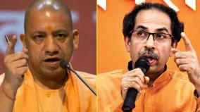 ram-temple-foundation-laid-but-jungle-raj-reigns-in-up-sena