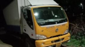 madurai-10-tonne-gutka-seized